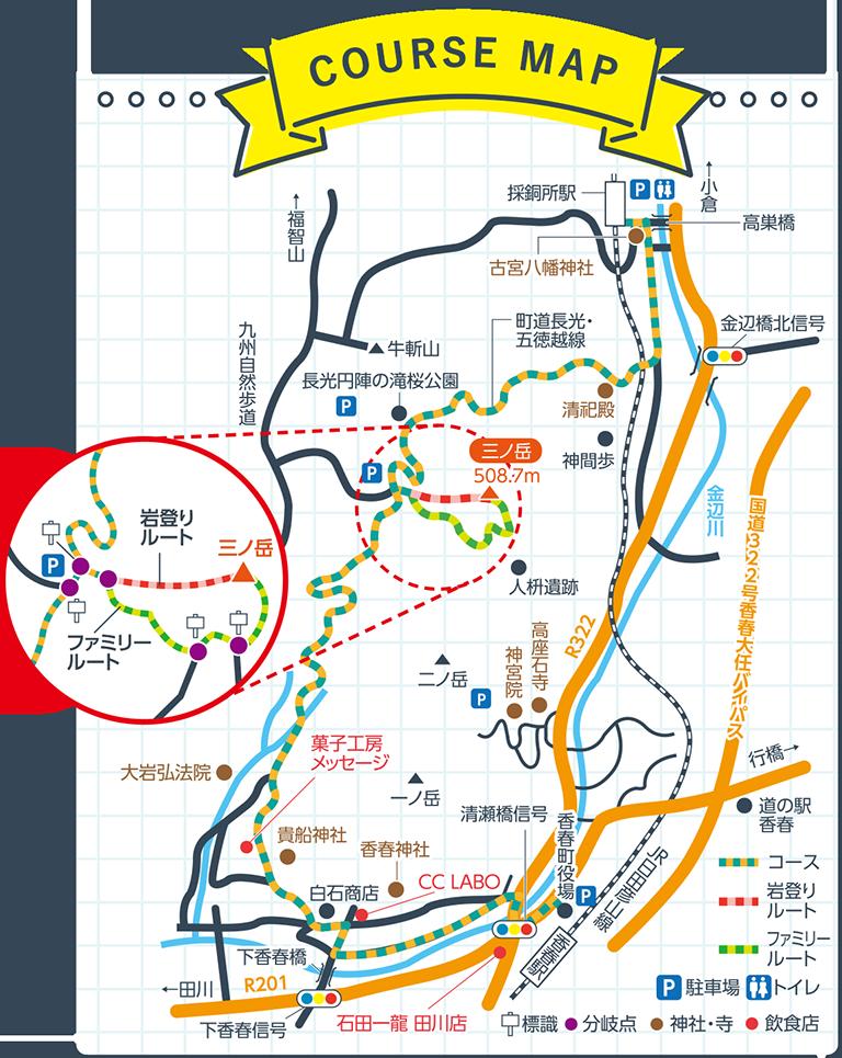 モデルコース01<br />コースマップ
