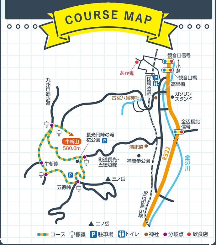 モデルコース04<br />コースマップ