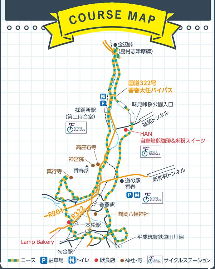 モデルコース06<br />コースマップ