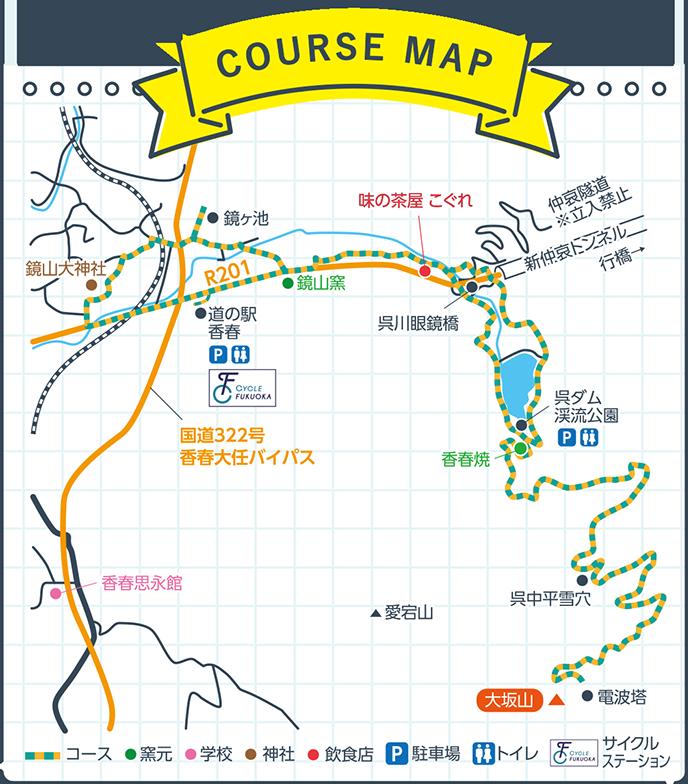 モデルコース08<br />コースマップ