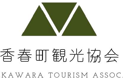 ⾹春町観光協会