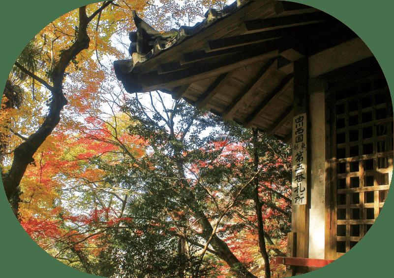 上⾼野観⾳寺